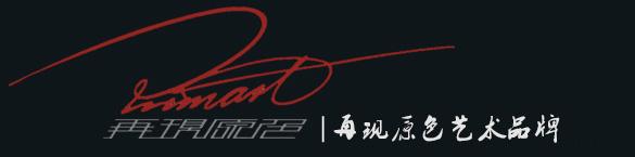 工艺玻璃,艺术玻璃,装饰玻璃制造厂家  -  广州市优浦斯进出口贸易有限公司